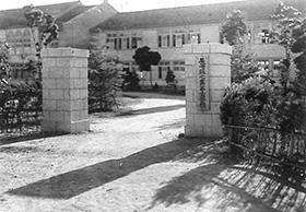 1937年 家野町