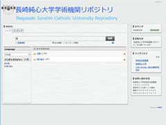 長崎純心大学学術機関リポジトリ
