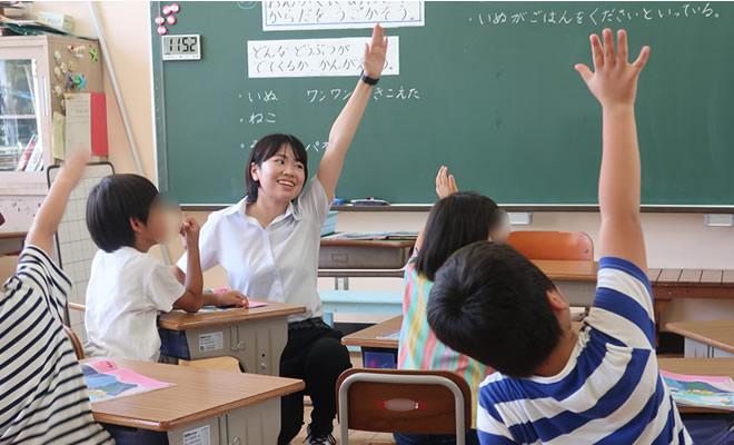 小学校教員 養成コース